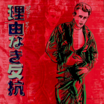 James Dean, Andy Warhol, Ad Series, Andy Warhol Ads, Rebel without a cause,