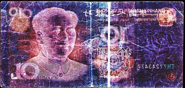 10 Chinese Yuan