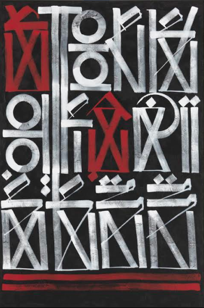 graffiti, graphic, retna, street art