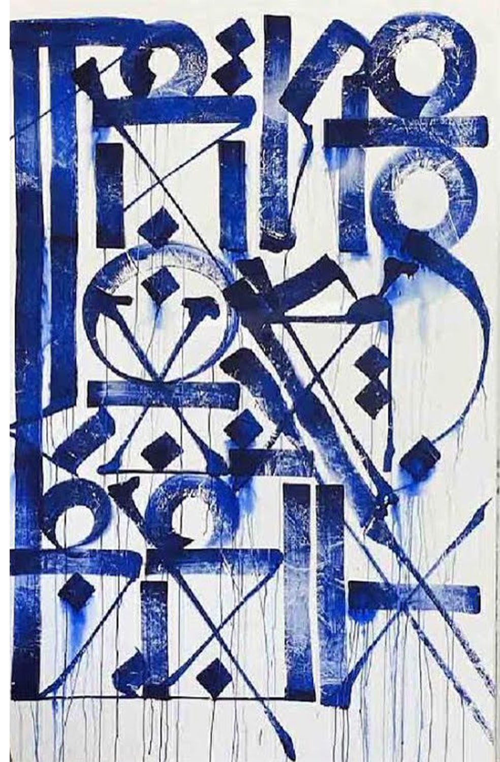 Graffiti art sale -  Retna Graphic Street Art Graffiti