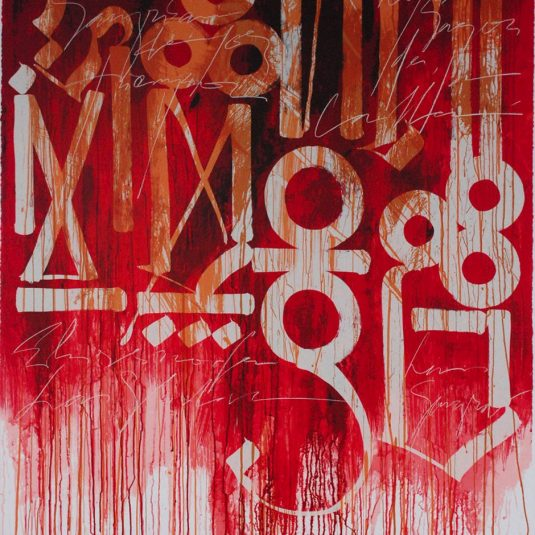retna, graphic, street art, graffiti
