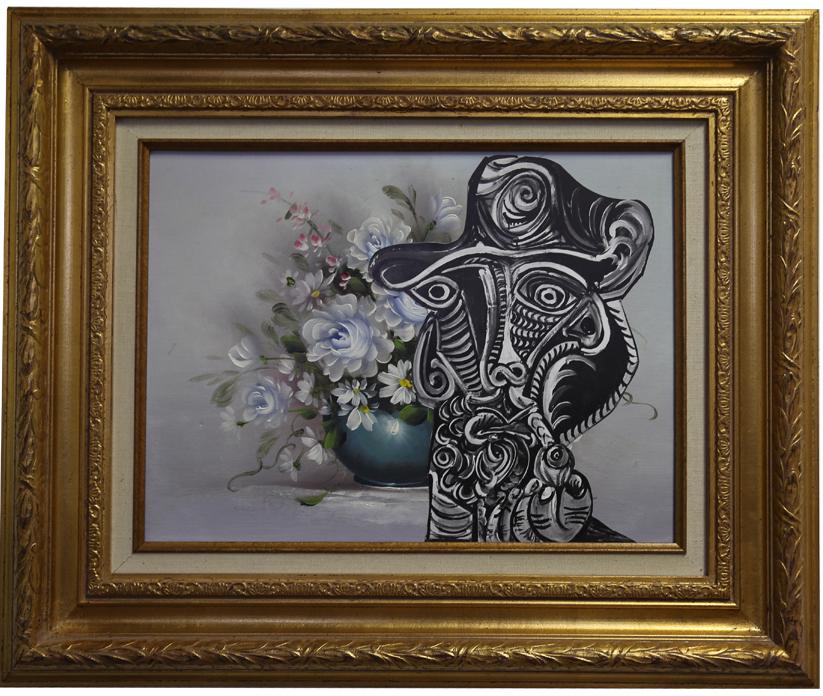 Picasso by TMFA