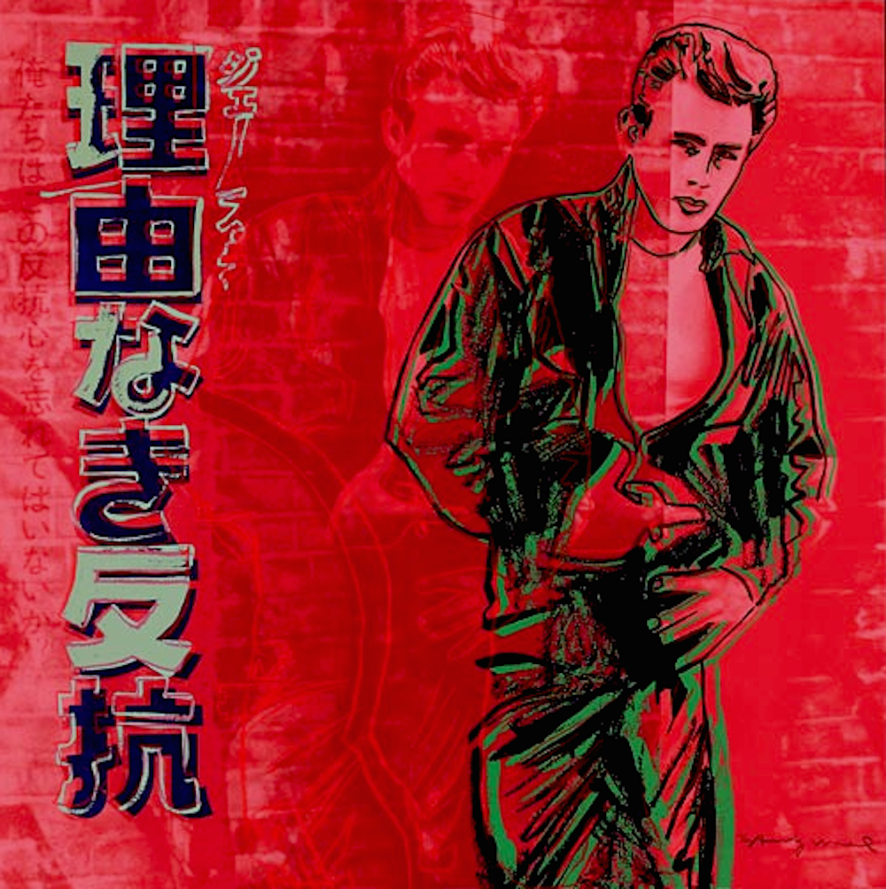 James Dean by Andy Warhol