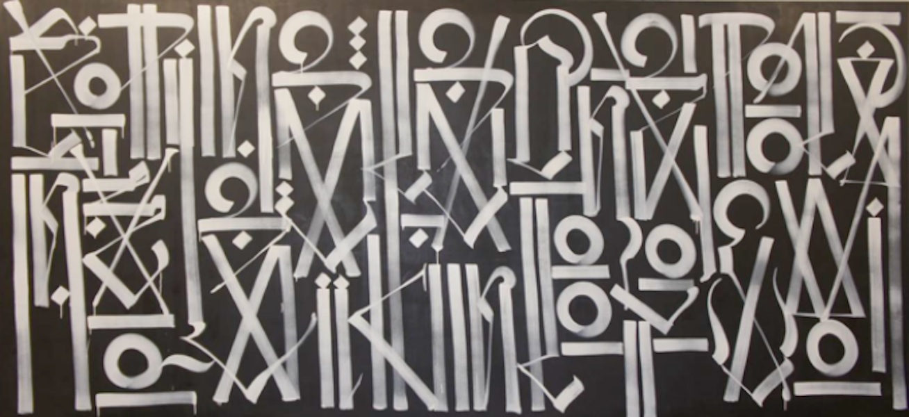 Untitled 7 by Retna