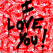 commercial, mr. brainwash, i love you, painting