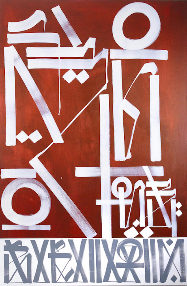 Self One Survival by Retna