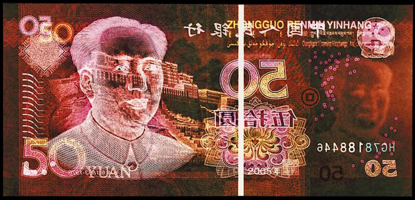 50 Chinese Yuan