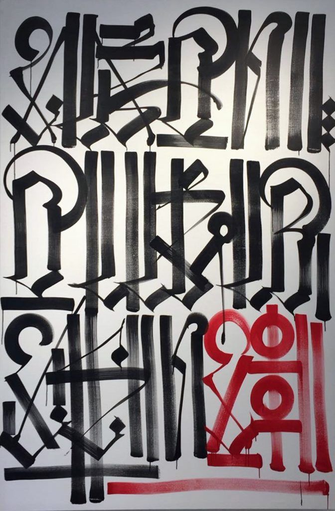 Home > Artists > Retna Paintings >Untitled, 2016 by Retna