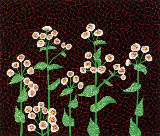Flowers 2 By Yayoi Kusama