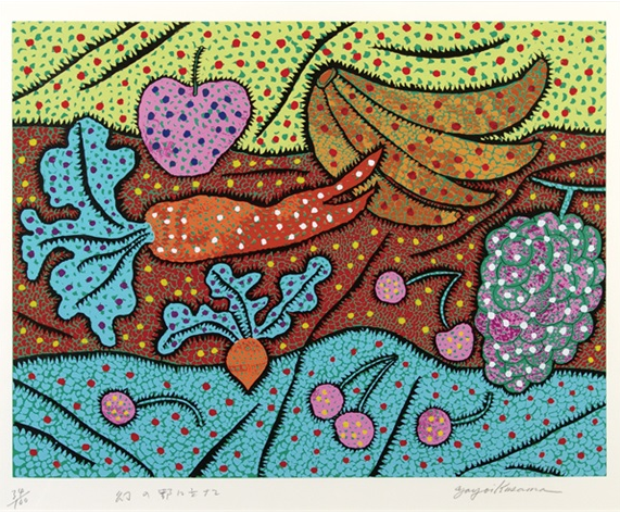 Standing In A Visionary Field by Yayoi Kusama