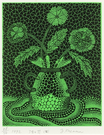 Three Flowers Green by Yayoi Kusama