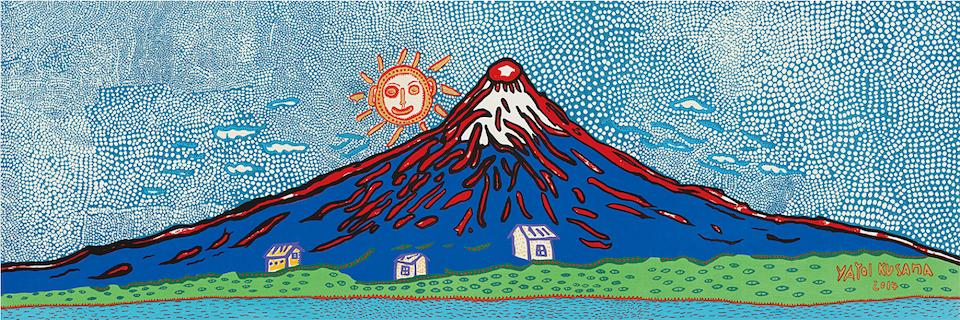 YAYOI KUSAMA Mt. Fuji in Seven Colours